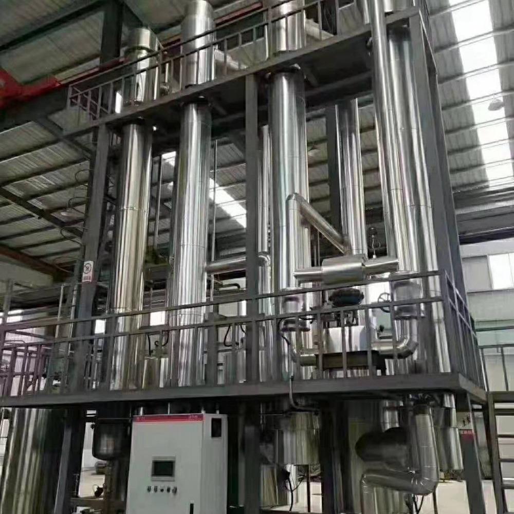 出售二手蒸发器  二手单效浓缩蒸发器价格 二手三效降膜蒸发器市场报价