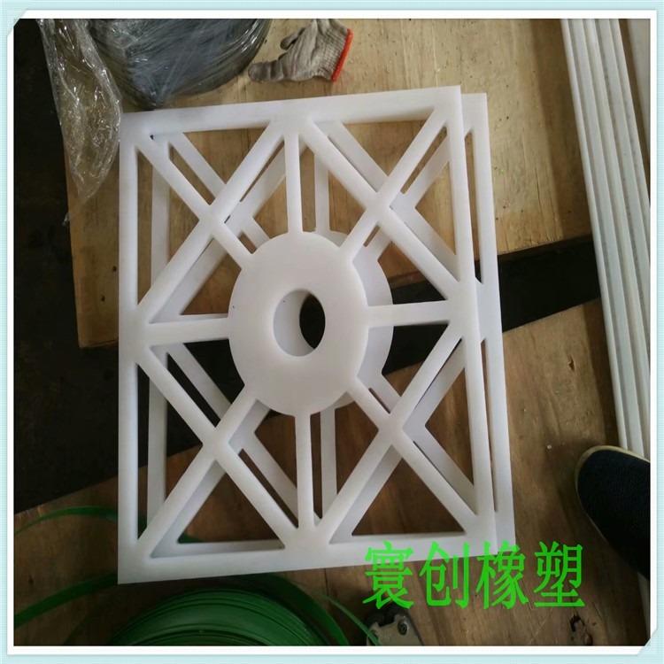 超高分子量聚乙烯齿轮异型加工件齿轮机械配件UPE轴套 非标加工件