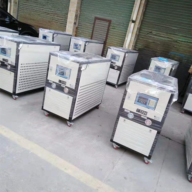 冷水机维修 工业冷水机价格 注塑机水冷式冷冻机  广州5P风冷式冻水机
