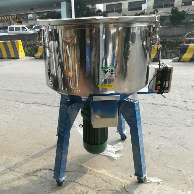 佛文丰供江西塑料颗粒混色机 100KG立式塑料拌料机 广东塑料机械厂家