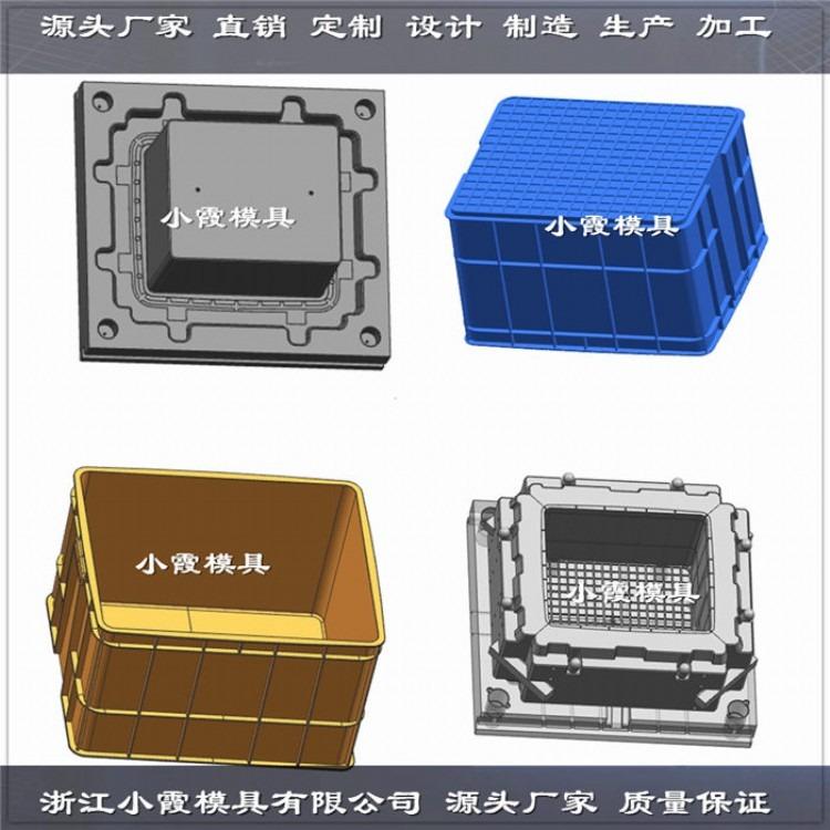 做注射模具生产周转箱模具折叠塑料折叠箱子模具实力工厂