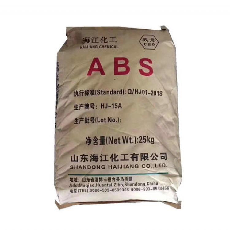 山东海江ABS HJ15A 高强度ABS
