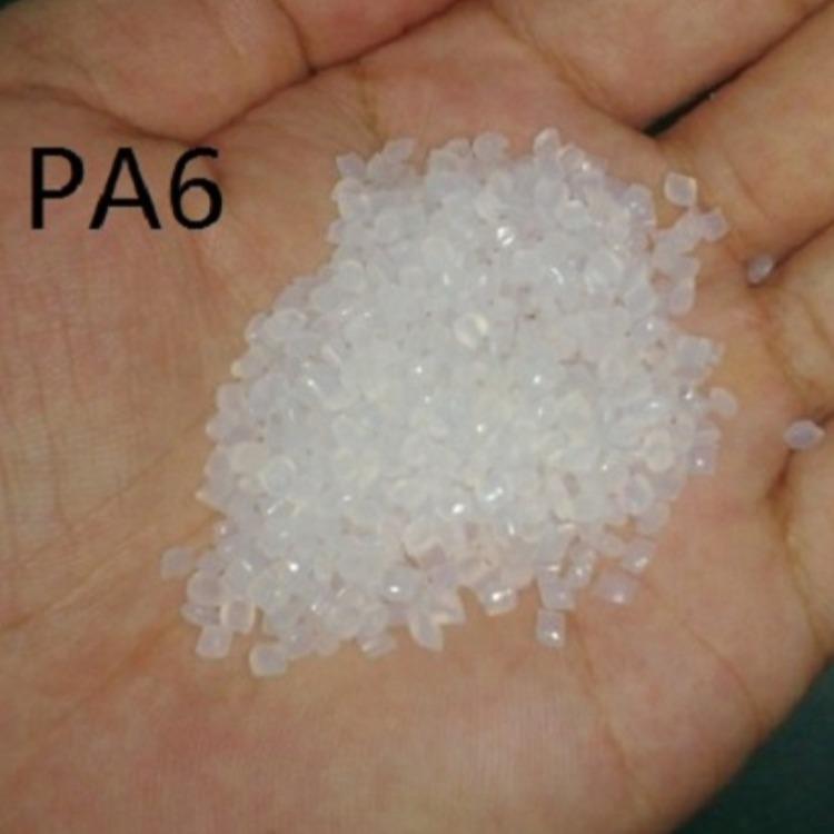 易流动 易脱模 快速固化 PA6 德国朗盛B30S0 pa6塑胶原料