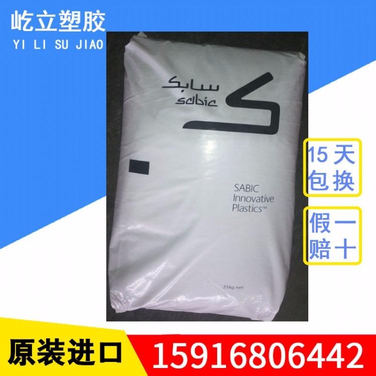 高流动 薄膜级 韩国韩华HDPE 3080阻燃级 标准级 注塑级塑胶原料