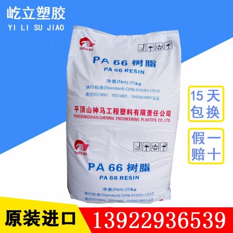 透明级耐高温高流动高光泽PP韩国skR370Y食品级注塑级塑胶原料