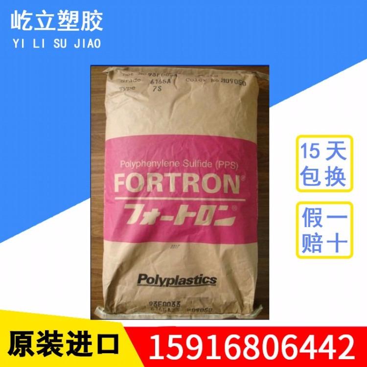 高抗冲耐高温高流动PP韩国skB350F家电部件注塑级塑胶原料