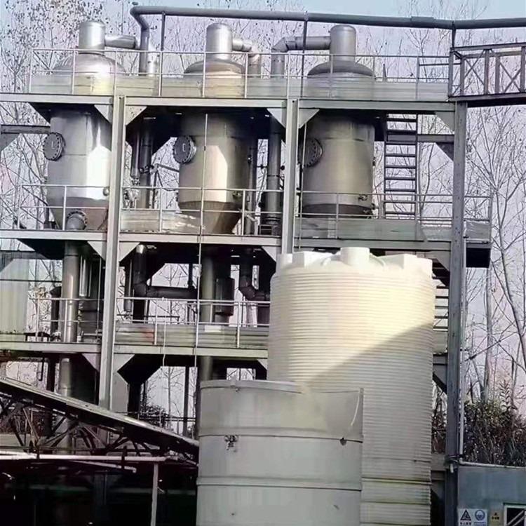 处理二手单效多效浓缩蒸发器 降膜强制循环蒸发器 旋转刮刀薄膜废水蒸发器 定制全新蒸发器