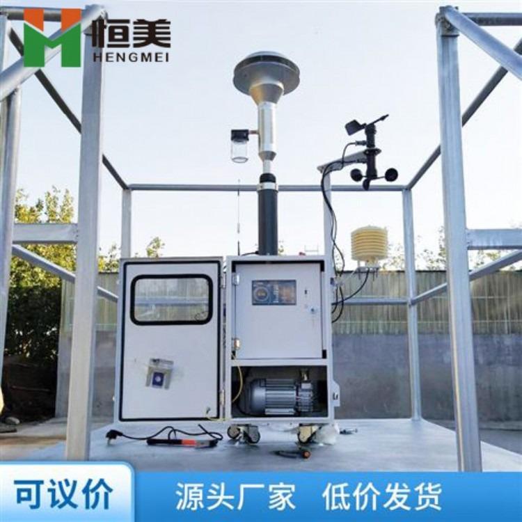 β射线法扬尘监测设备 β射线法扬尘监测设备 β射线法扬尘监测设备