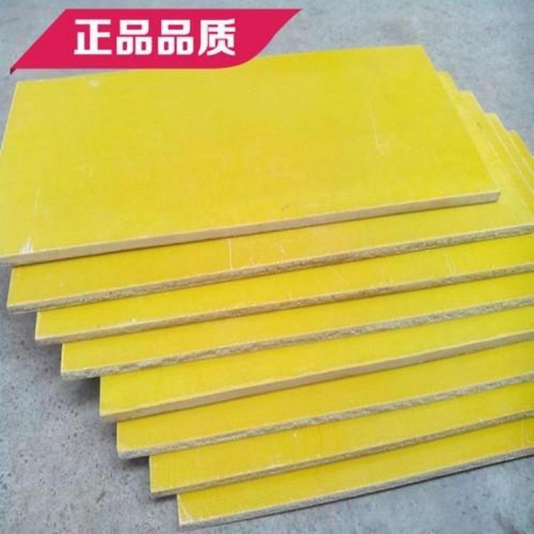 3240黄色环氧树脂板 黄色板子 环氧树脂板价格