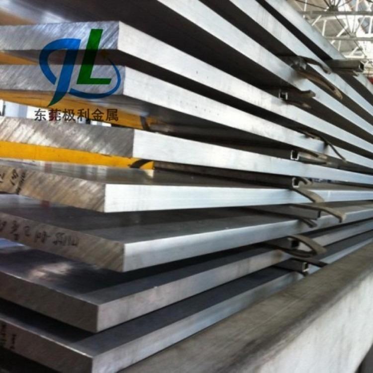 飞机配件用2A06铝板 超平整2A06铝板价格