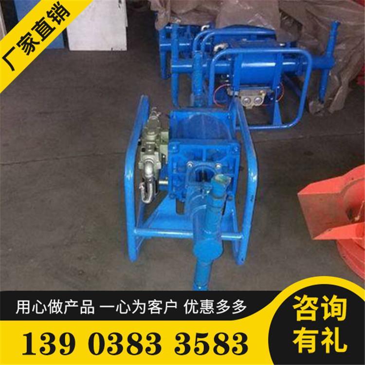 晋中市便携式气动泵注液压浆泵厂家