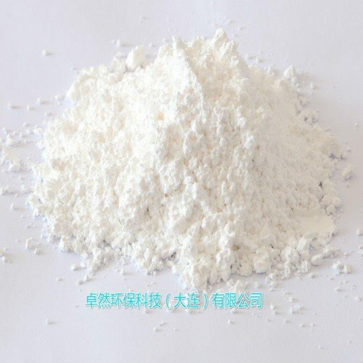 涂料用脱水剂 聚氨酯体系涂料脱水 涂料固化脱水剂 3A/4A/5A/13X分子筛活化粉