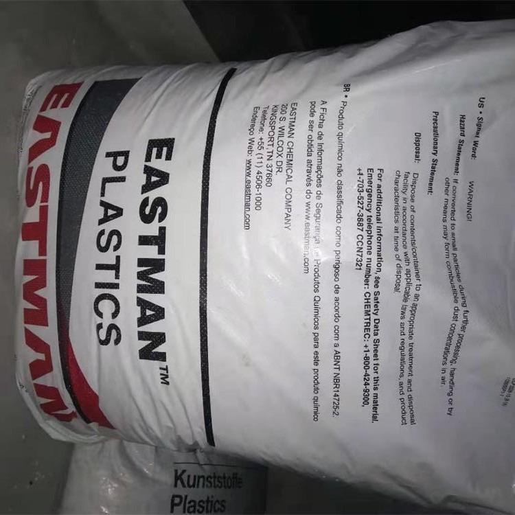 耐化学性PCTG TRITAN MX731医疗级