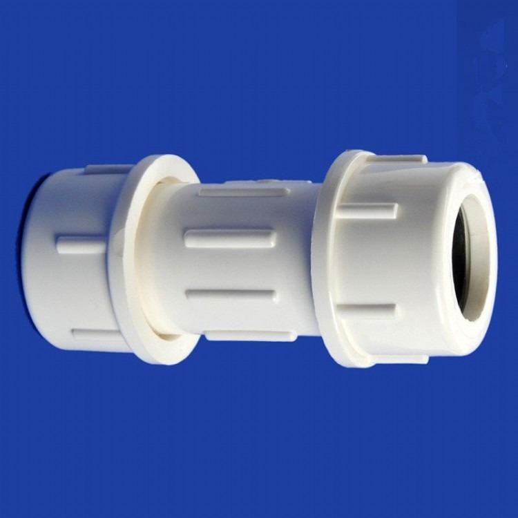 Geon  Specialty Suspension 471   PVC