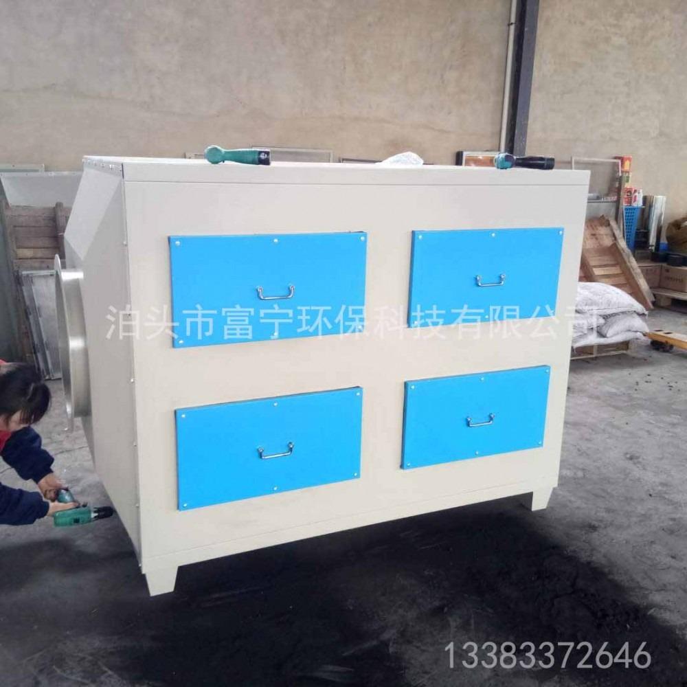 活性炭废气处理环保箱净化器吸附箱工业拉丝机注塑厂除味处理设备