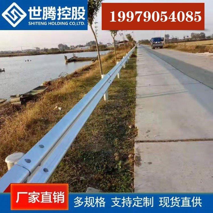 江西南昌围挡护栏波形护栏双波形护栏 三波形护栏 双波波形护栏 三波波形护栏 公路防撞护栏板