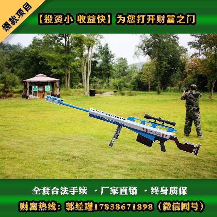 射击比赛设备气炮枪 军事训练用射击打靶枪 振宇协和气炮枪源头厂家 游乐炮 儿童玩具枪