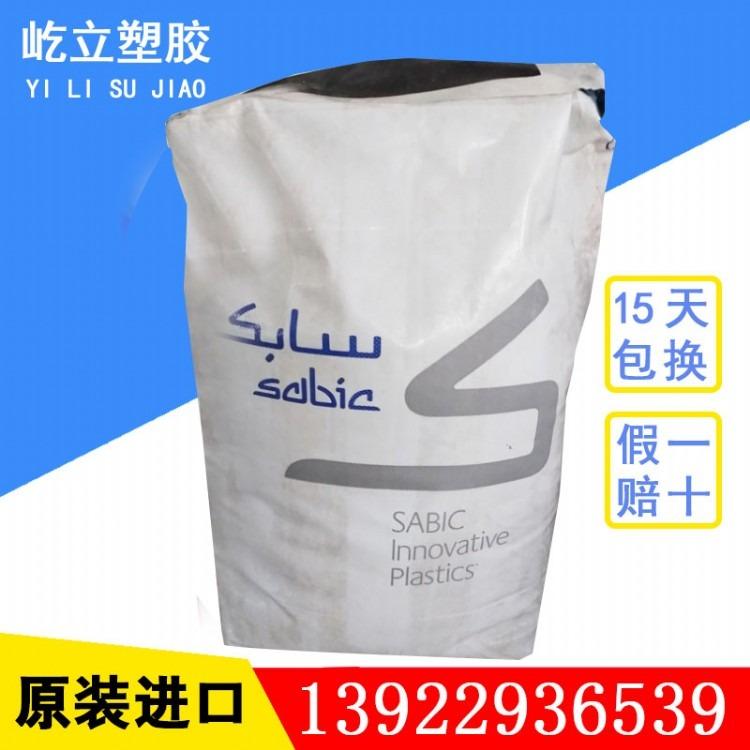 耐老化PA6 基础创新塑料 耐磨PX08321 BK 导热黑色原料