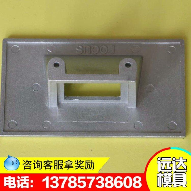 远达生产批发铸铝件机械配件铸铝件来图定制工艺品铸铝件