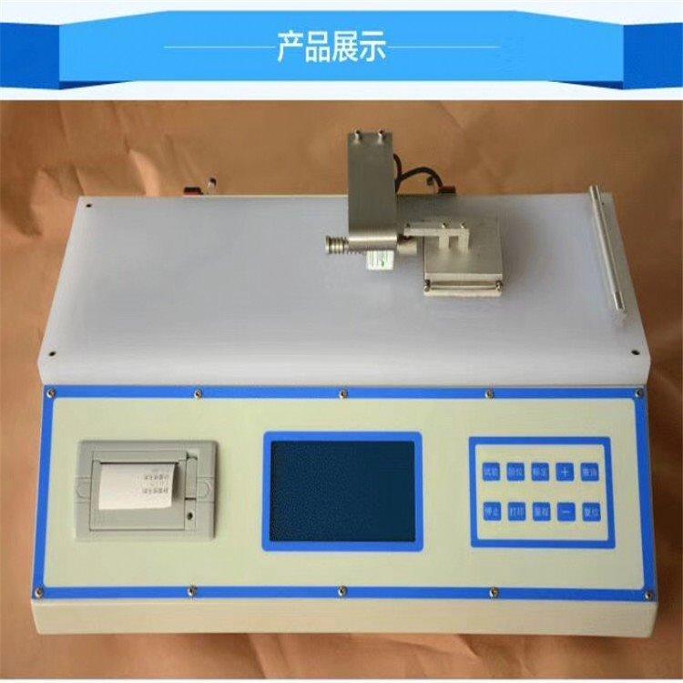 鑫达MXZ-1塑料薄膜摩擦系数仪