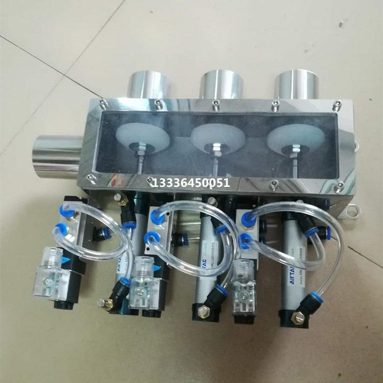 广东文丰供应吸料机比例阀 新次料两料比例阀 不锈钢三料比例阀