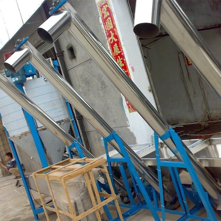 厂家定做不锈钢螺杆加料机 塑料粉末自动上料机 东莞绞龙抽料机