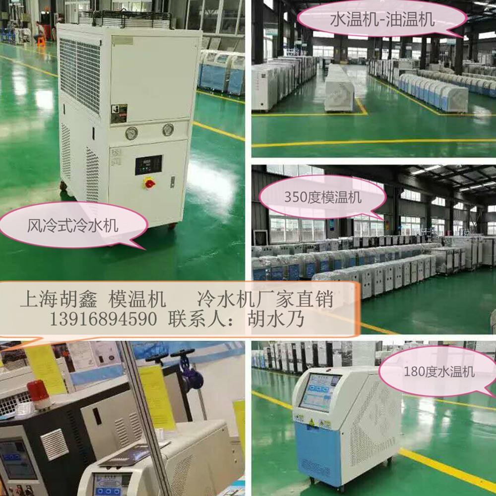玻璃钢模具控温系统大型玻璃钢模具控温系统