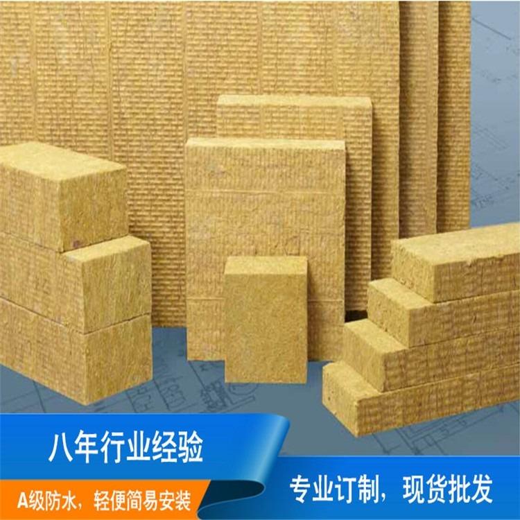 厂家推荐 岩棉板 隔音岩棉板