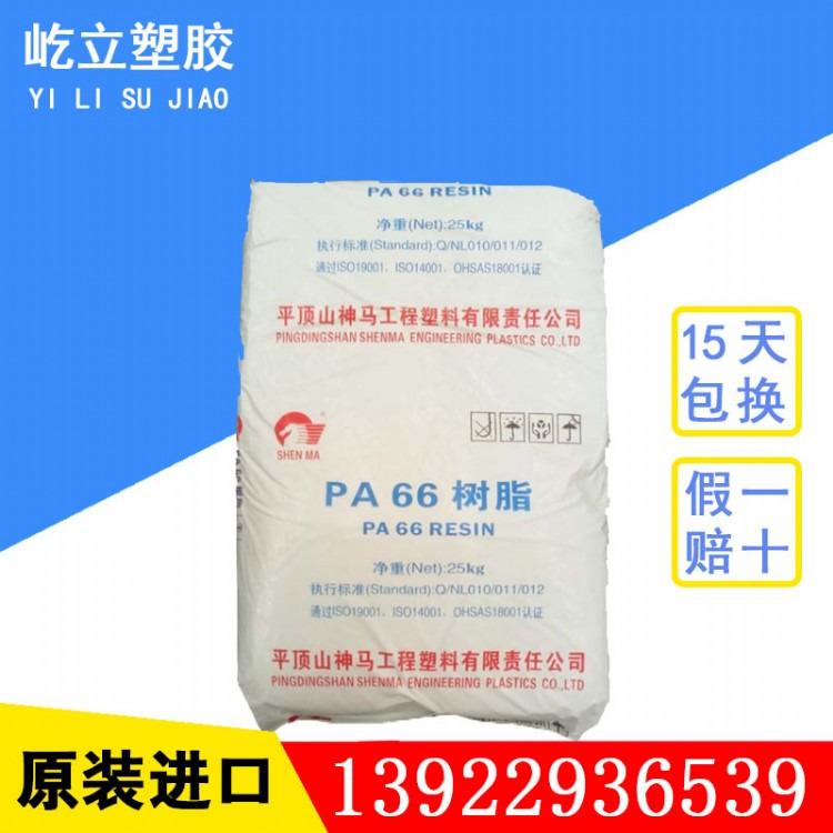 PA66美国杜邦ST801AHS BK010 高抗冲 高流动 耐老化 填充级
