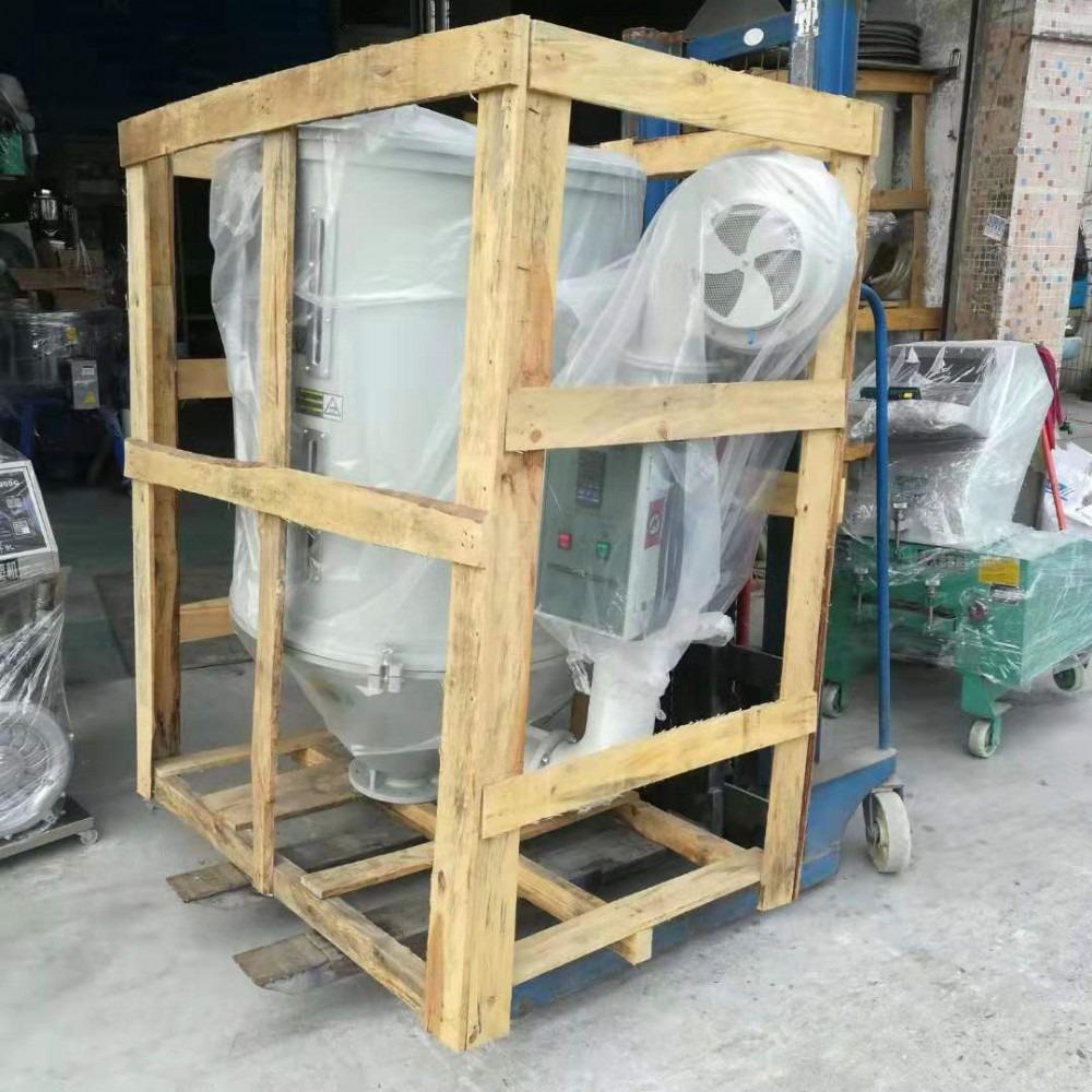 注塑干燥料斗 热风塑料烘料机 100公斤 200公斤环保塑料烘干机厂家