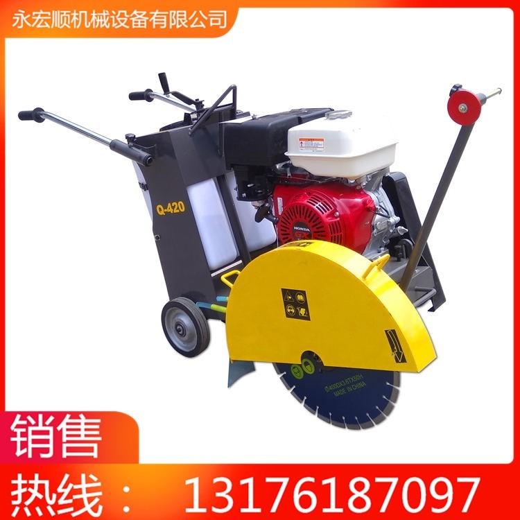 手持马路切割机 混凝土切割机 柴油马路切割机 道路切割机厂家