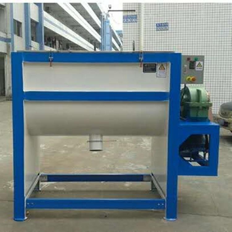 卧式拌料机 500公斤慢速搅拌机 粉料 颗粒卧式混料机生产基地
