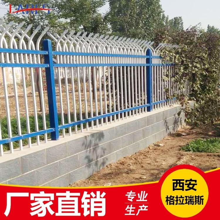 西安围墙护栏厂家 低价出售带折弯小区防攀爬围栏 庭院铁艺栏杆一米报价 可定制