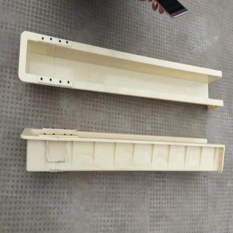 防护铁丝网立柱模具 防护铁丝网立柱塑料模具 边坡铁丝网立柱模具限时打折