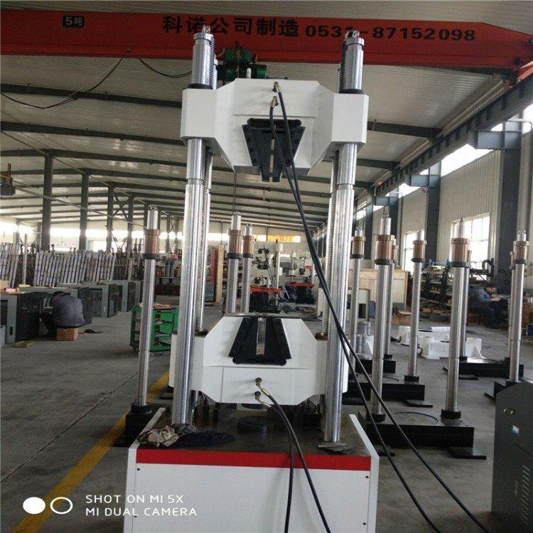 WDE―300型鑫达微机控制液压万能材料试验机
