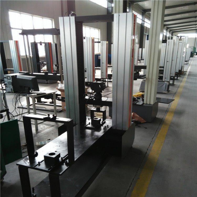 鑫达WDW-K150微机控制碗扣式钢管脚手架万能试验机