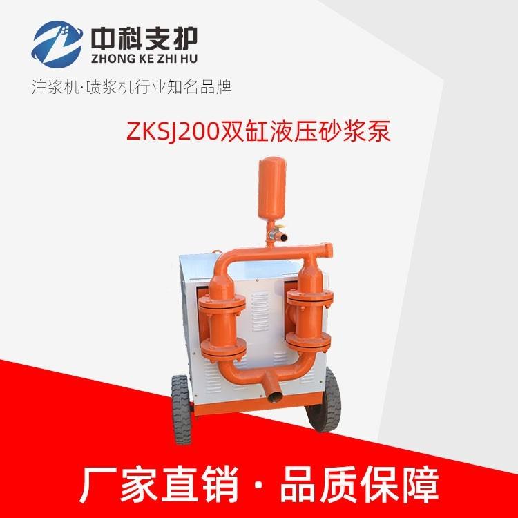 双缸液压砂浆泵 双缸液压砂浆泵型号及价格 双缸液压砂浆泵价格 双缸液压砂浆泵型号