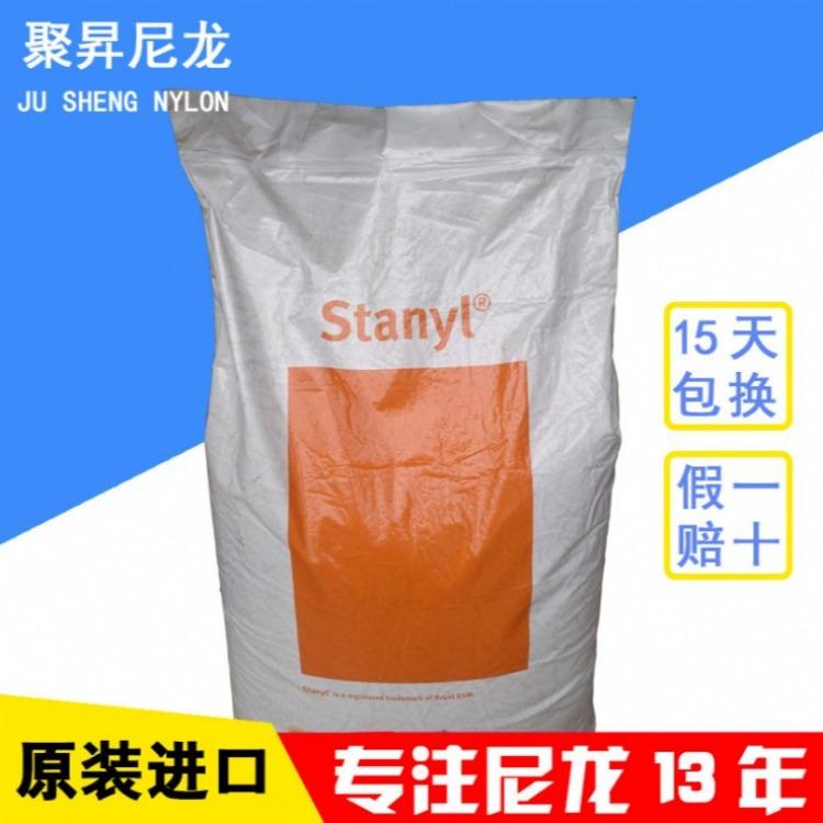 优价供应POE塑胶原料 埃克森美孚9061 EXACT 4C 塑料改性 增韧级
