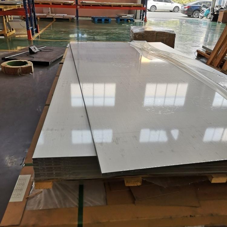 美国凯撒7050T651铝板批发零切