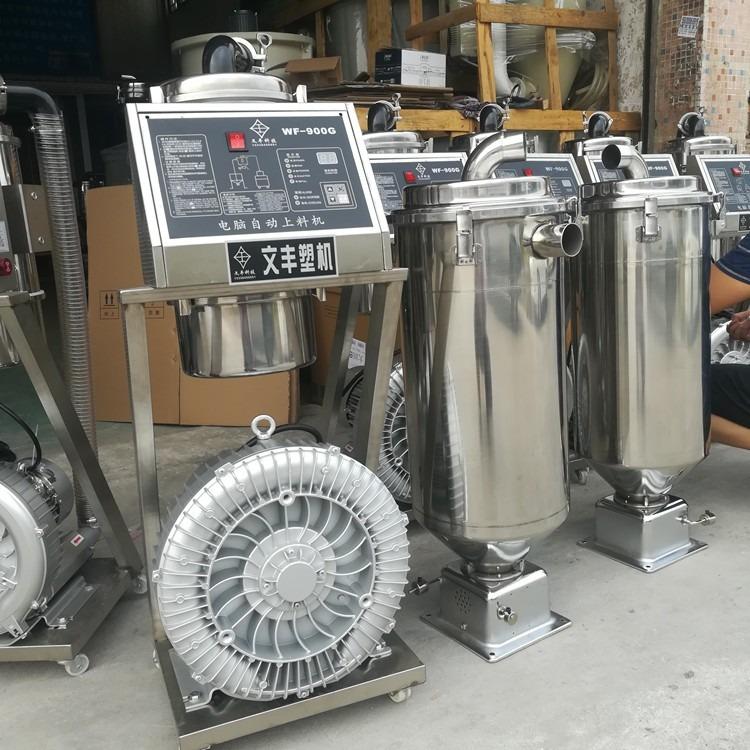 吸料机价格 吸料机电机 北京真空上料机  直销浙江抽料机