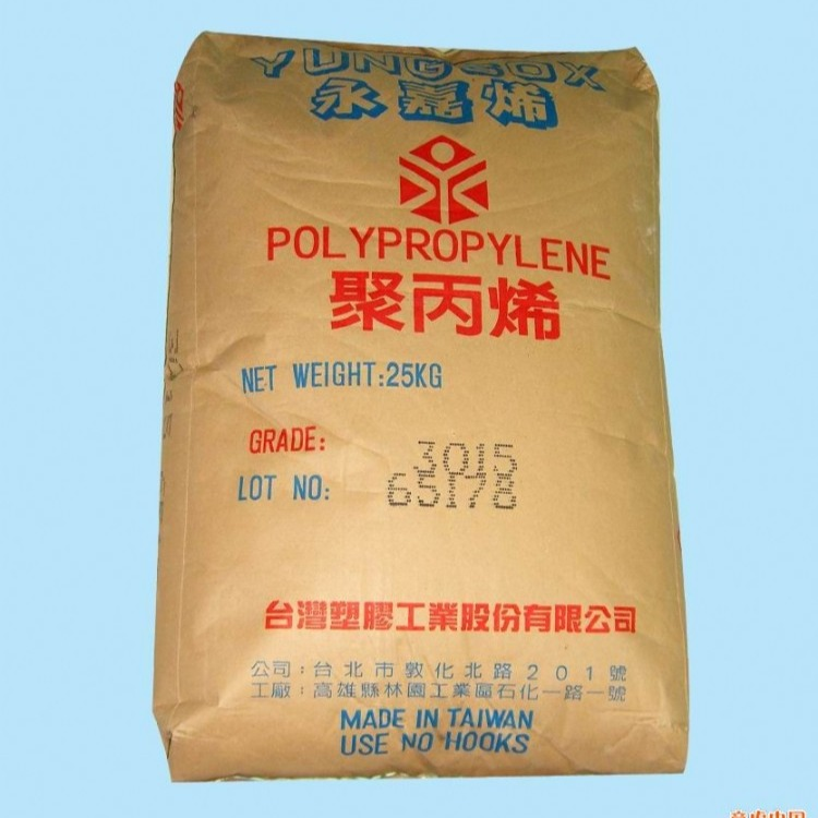 厂价台湾奇美PC PC-122 高流动 盛水容器pc用料 聚碳酸酯塑胶原料