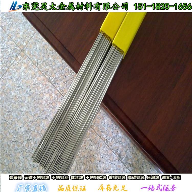 321不锈钢丝全软钢线不锈铁线耐高温抗腐蚀