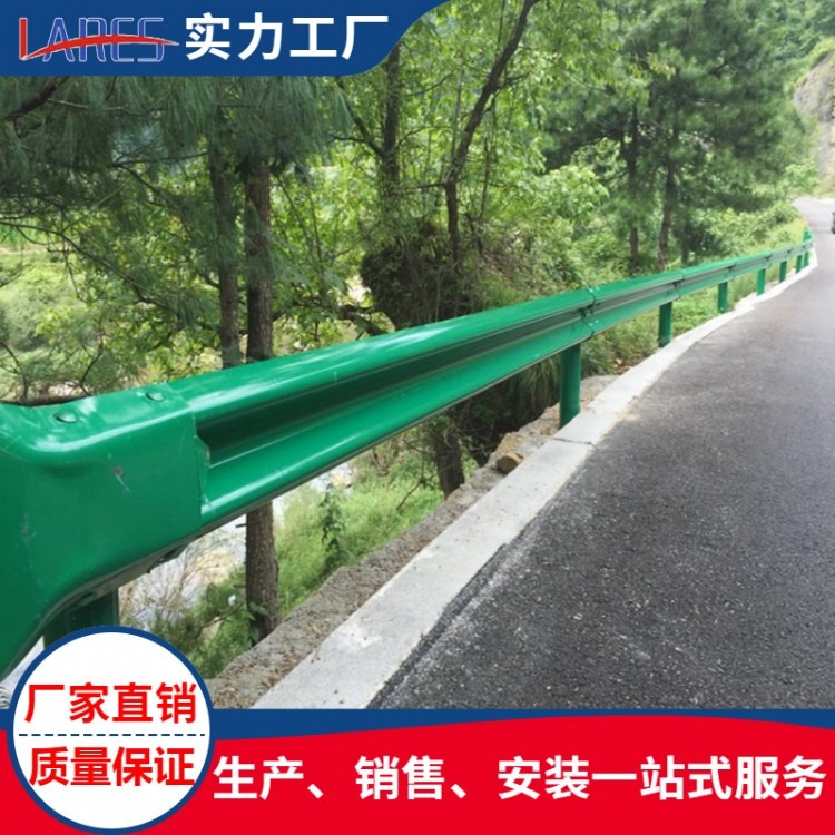 波形护栏厂家安康公路防撞护栏板国标喷塑波形护栏板双波防护栏报价