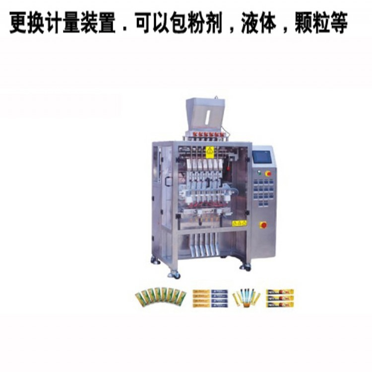 颗粒自动包装机(三边封- 电动三轮车配件包装机
