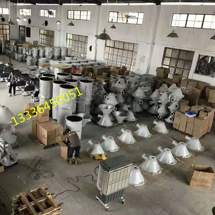 塑料搅拌式烘干机 塑料粒子烘干机50公斤100公斤200公斤 塑料烘干机厂家