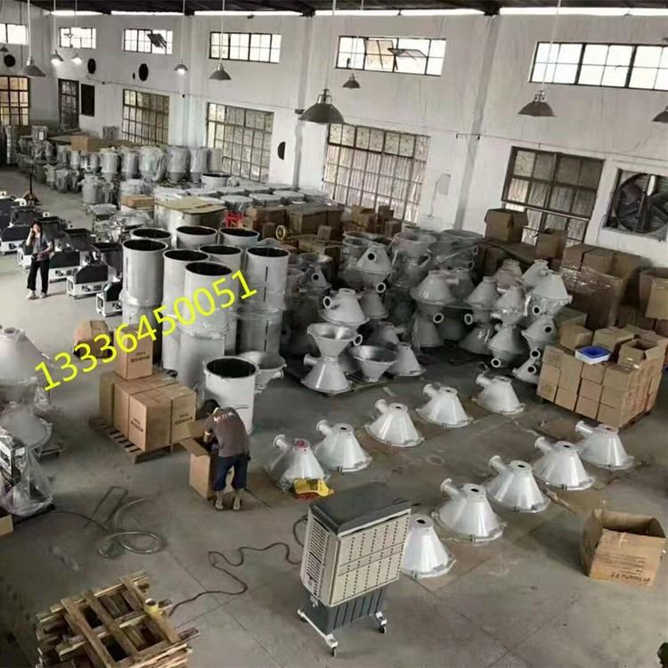 佛文丰50公斤 100公斤真空烘料机适用注塑机 挤出机 吹膜机 辅机设备厂家