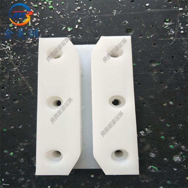 厂家供应尼龙件配件 加工尼龙偏心轮 PA6尼龙异形件