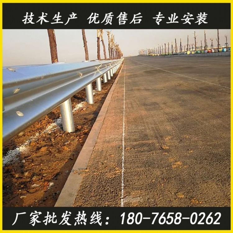 绿色喷塑护栏 波形护栏厂家生产定做 批发量大优惠