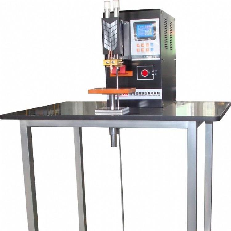 14500电池点焊机14650电池点焊机21700电池点焊机32650电池碰焊机