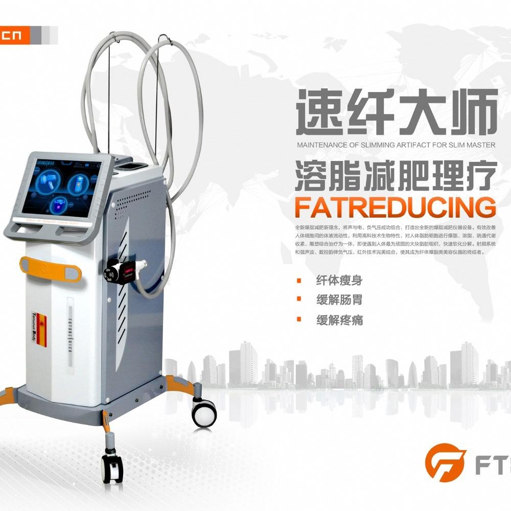 速纤大师养生减肥仪 塑型溶脂ManBetX万博下载厂家 养生理疗减肥仪